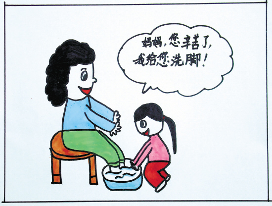 浙江日报欲药物x漫画成瘾