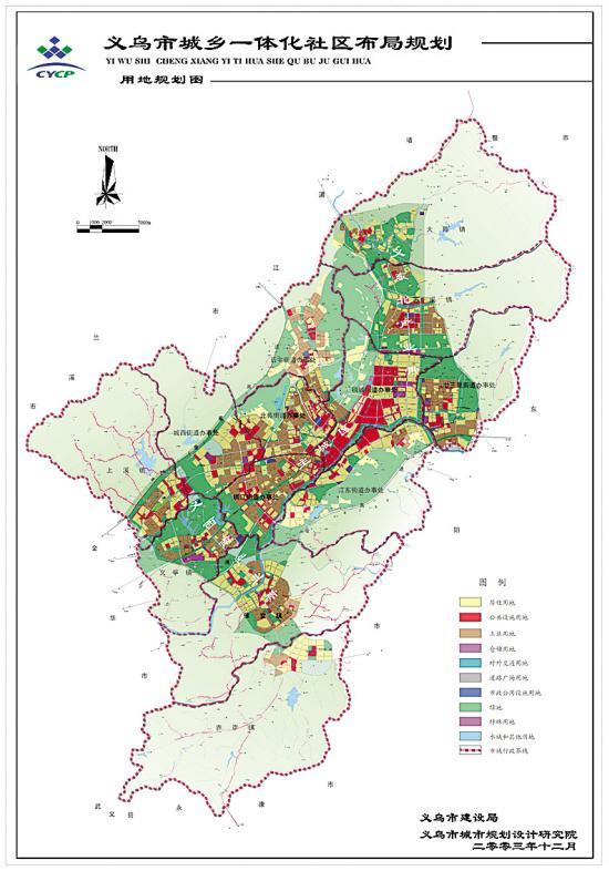 义乌市城乡一体化社区布局规划图