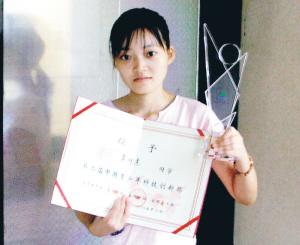 昂首迈向高水平教学研究型大学的浙江师范大学