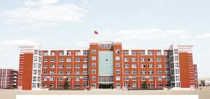 山东协和职业学院_山东协和职业技术学院