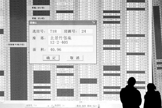浙江省地图_浙江省第一监狱_浙江省低收入