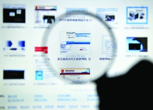 关于 黑客/网络上有大量关于政府网站被黑客篡改的新闻报道(3月28日摄)...
