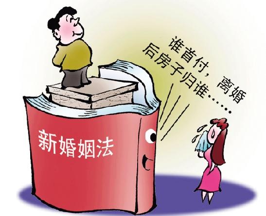 离婚后被安置人口与产权人_他离婚后竟然与赵薇