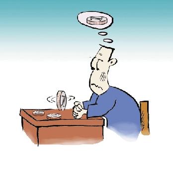 动漫 卡通 漫画 设计 矢量 矢量图 素材 头像 348_363
