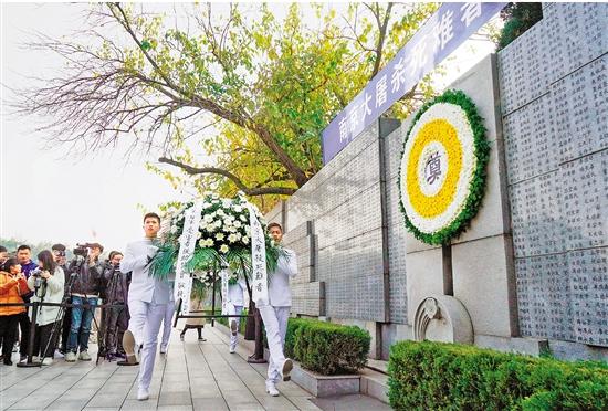 南京大屠殺死難者家祭活動啟動